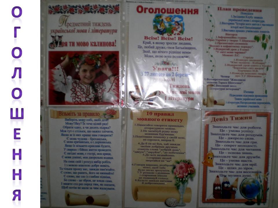 Беларуская Мова І Літаратура Журнал
